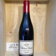 vin-chateau-unang-rouge-la-croix