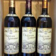 vin-chateau-simone